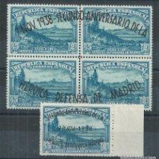 Sellos: R22/ ESPAÑA EDIFIL 789/90, MNH ** 1938, (SIN CHARNELA), CATALOGO 50,00€. Lote 101100195