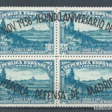 Sellos: R22.G14/ ESPAÑA EDIFIL 790, MH* (CHARNELA) 1938. Lote 101100463