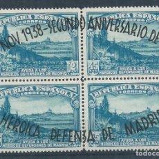 Sellos: R22/ ESPAÑA EDIFIL 790, MNH ** 1938, (SIN CHARNELA) CATALOGO 43,00€. Lote 101100915