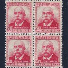Sellos: EDIFIL 736 PABLO IGLESIAS 1937 (BLOQUE DE 4). VALOR CATÁLOGO 20 €.. MNH **. Lote 101106567