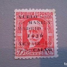 Sellos: 1936 - II REPUBLICA - EDIFIL 741 MNH** -VUELO MANILA-MADRID - NUEVO SIN SEÑAL DE FIJASELLOS.. Lote 101166859