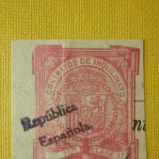 Sellos: POLIZA - TIMBRE - SELLO - FISCAL - CONTRATOS DE INQUILINATO - CASE 7ª - REPÚBLICA ESPAÑOLA -. Lote 101247499