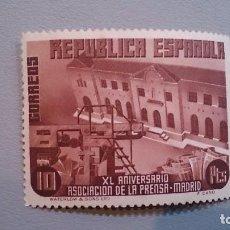 Sellos: 1936 - II REPUBLICA - EDIFIL 709MHN** (SELLO CLAVE) ANIVERSARIO ASOCIACION DE PRENSA. PRECIO CAT.48€. Lote 101291611