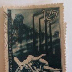 Sellos: SELLO 1938 DE 125 PTS. A LOS OBREROS DE SAGUNTO. Lote 101370060