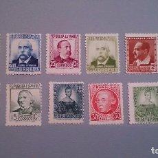 Sellos: 1932/1935 - II REPUBLICA - LOTE 11 SELLOS DIFERENTES - PERSONAJES Y MONUMENTOS - MNH** NUEVOS. Lote 118916916