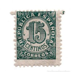 Sellos: REPUBLICA ESPAÑOLA 15 CENTIMOS -SIN CIRCULAR. Lote 101628227