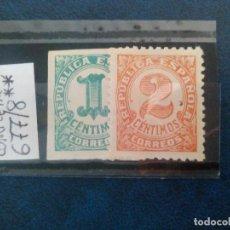 Sellos: SELLO SELLOS ESPAÑA 1933 CIFRAS COMPLETA REPÚBLICA EDIFIL 677/678 MNH(**). Lote 101669327