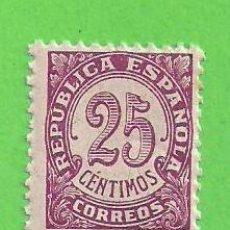 Sellos: AÑO 1938. EDIFIL 749. CIFRAS. (1938).**. Lote 101733123