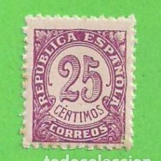 Sellos: AÑO 1938. EDIFIL 749. CIFRAS. (1938).**. Lote 101733175