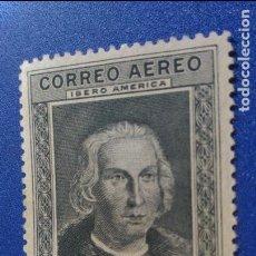 Sellos: NUEVO *. EDIFIL 562. AÑO 1930. DESCUBRIMIENTO DE AMERICA. CORREO AEREO.. Lote 102483711