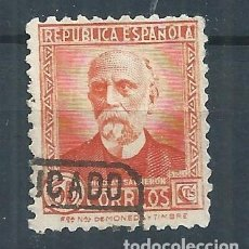 Sellos: R25/ ESPAÑA EDIFIL 661, USADO, 1931-32, CATALOGO 21,00€. Lote 103064527