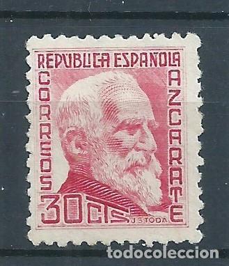 R25/ ESPAÑA EDIFIL 686, MH*, 1933-35, CATALOGO 17,00€, PERSONAJES (Sellos - España - II República de 1.931 a 1.939 - Nuevos)