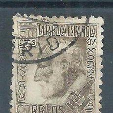 Sellos: R25/ ESPAÑA EDIFIL 680 USADO, 1934, SANTIAGO RAMON Y CAJAL. Lote 103066791