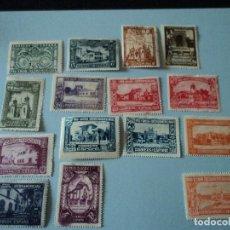 Sellos: 1930 PRO UNION IBEROAMERICANA. INCOMPLETA EDIFIL 566/82 CON CHARNELA, FALTA 580 Y 581. Lote 103111399