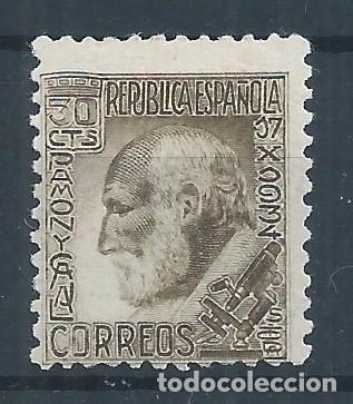 R25/ ESPAÑA EDIFIL 680, MNH **, 1934, SANTIAGO RAMON Y CAJAL, CATALOGO 27,00€ (Sellos - España - II República de 1.931 a 1.939 - Nuevos)