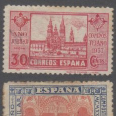 Sellos: SELLOS DE ESPAÑA - 1937 - AÑO JUBILAR COMPOSTELANO. Lote 103217947
