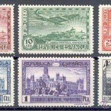 Sellos: AÑO 1931 (614-619) III CONGRESO DE LA UNION POSTAL PANAMERICANA (NUEVO). Lote 103463419