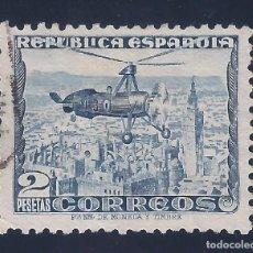 Sellos: EDIFIL 689 AUTOGIRO LA CIERVA 1935. EXCELENTE CENTRADO. FONDO DEL CIELO BLANCO.. Lote 103493275