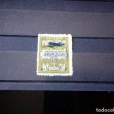 Sellos: SELLO BARCELONA 1931. EDIFIL NE 9 **. Lote 103517207