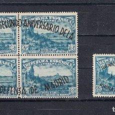 Sellos: 1938 EDIFIL 789/90** NUEVOS SIN CHARNELA. LUJO. ANIVERSARIO DEFENSA MADRID. Lote 103688851