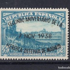 Sellos: 1938 EDIFIL 789** NUEVO SIN CHARNELA. LUJO. ANIVERSARIO DEFENSA MADRID. Lote 103688883