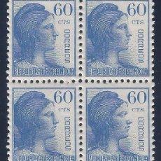Sellos: EDIFIL 754 ALEGORÍA DE LA REPÚBLICA 1938 (BLOQUE DE 4). MNH **. Lote 103732835