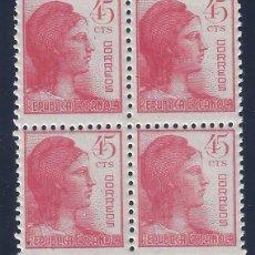 Sellos: EDIFIL 752 ALEGORÍA DE LA REPÚBLICA 1938 (BLOQUE DE 4). MNH **. Lote 103732987