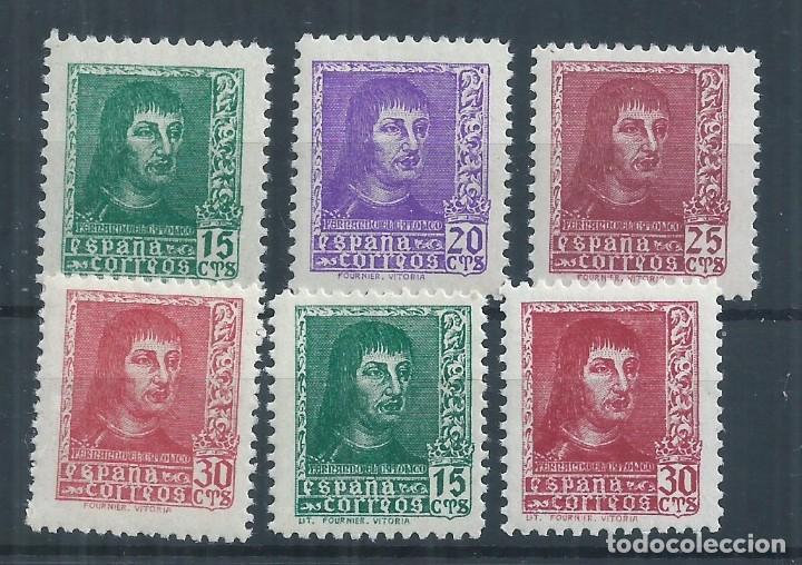 R25/ ESPAÑA EDIFIL 841/844 Y 841A/842A, FERNANDO EL CATOLICO, CAT. 166,00€, SIN FIJASELLOS, LUJO (Sellos - España - II República de 1.931 a 1.939 - Nuevos)