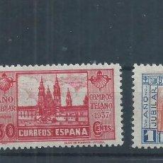 Sellos: R25/ ESPAÑA EDIFIL 833/35, AÑO JUBILAR, CATALOGO 108€, SIN FIJASELLOS, LUJO. Lote 104069395