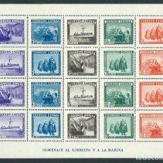 Sellos: ESPAÑA 1938 HOMENAJE AL EJERCITO Y LA MARINA EDIFL 849 Nº 080407. Lote 104263611