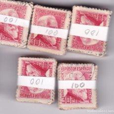 Sellos: STCJ- REPÚBLICA AZCÁRATE EDIFIL 686. 500 SELLOS EN PASTILLA. 225 EUROS. Lote 104288163