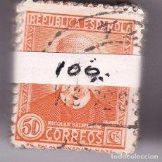 Sellos: STCJ-REPÚBLICA SALMERÓN EDIFIL 671. PASTILLA 100 SELLOS USADOS . BUENA CALIDAD. 200 EUROS. Lote 104289667