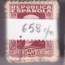 Sellos: STCJ-REPÚBLICA P. IGLESIAS EDIFIL 658. PASTILLA 90 SELLOS USADOS . BUENA CALIDAD. 150 EUROS. Lote 104289811