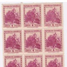 Sellos: YY9-REPÚBLICA ALCÁZAR SEGOVIA EDIFIL 674. BLOQUE DE 12 ** SIN FIJASELLOS. + 50 EUROS . Lote 104336375