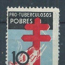 Sellos: R26.G1/ ESPAÑA EDIFIL 840 (*), 1937, PRO TUBERCULOSOS, CATALOGO 33€. Lote 104490835
