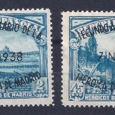 Sellos: EDIFIL 789 II ANIVERSARIO DE LA DEFENSA DE MADRID 1938 (VARIEDAD...PUNTO EN LA G). LUJO. MNG.. Lote 104494551