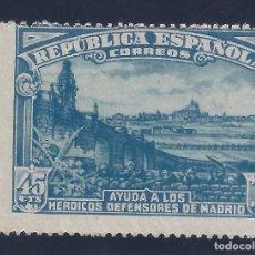 Sellos: EDIFIL 757 DEFENSA DE MADRID 1938 (VARIEDAD...DENTADO VERTICAL Y HORIZONTAL MUY DESPLAZADO). MH *. Lote 104499971