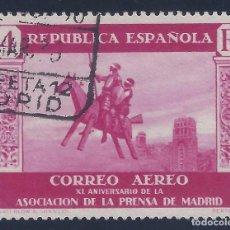 Sellos: EDIFIL 724 XL ANIVERSARIO ASOCIACIÓN DE LA PRENSA 1936. MATASELLOS ESTAFETA 12 MADRID.. Lote 104856351