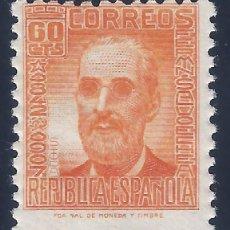 Sellos: EDIFIL 740 CIFRA Y PERSONAJES 1936-1938. FERMÍN SALVOECHEA. VALOR CATÁLOGO: 24 €. MNH **. Lote 104857239