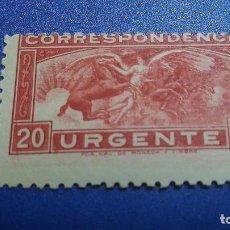 Sellos: NUEVO. EDIFIL 679. ÁNGEL Y CABALLOS. CORREO URGENTE. (1933).. Lote 105364543