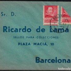 Sellos: SOBRE DIRIGIDO A RICARDO DE LAMA CON DOS SELLOS DEL NUM. 726- UNO DE ELLOS BISECTADO --AÑO 1937---. Lote 107113959