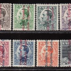 Sellos: ESPAÑA , 1931 EDIFIL Nº 593 / 603 / * / , ALFONSO XIII SOBRECARGADOS REPÚBLICA ESPAÑOLA. Lote 107751671