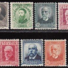 Sellos: ESPAÑA ,1931 - 1932 EDIFIL Nº 655 / 661 / * / , PERSONAJES , NÚMERO DE CONTROL AL DORSO. Lote 107752851