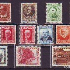 Sellos: +1932. ESPAÑA 662/75 MNH ** PERSONAJES Y MONUMENTOS. VC 310 EUROS. Lote 107789415