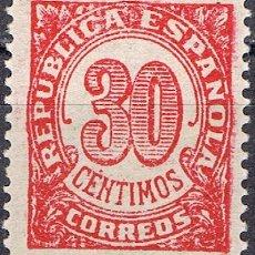 Sellos: [CF7127] ESPAÑA 1938, CIFRAS, 30C (MNH). Lote 194898845