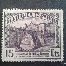 Sellos: ESPAÑA,1931,III CONGRESO UNIÓN POSTAL PANAMERICANA,EDIFIL 606*,NUEVO,SEÑAL FIJASELLO,(LOTE AR). Lote 121803736