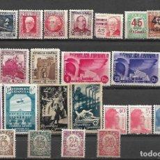 Sellos: PERSONAJES DE LA REPUBLICA ESPAÑOLA SELLOS NUEVOS SIN CHARNELA CON GOMA ORIGINAL ALTO VALOR CATALOGO. Lote 108733607