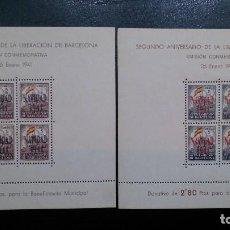 Sellos: 1941 - BARCELONA - EDIFIL 31/32 - MNH** - NUEVAS-HOJITAS SOBRECARGADAS - NAVIDAD 1941- CATALOGO 80€.. Lote 108735999