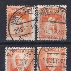 Sellos: EDIFIL 671 PERSONAJES (NICOLÁS SALMERÓN) 1932. LOTE DE 6 SELLOS. . Lote 108858219