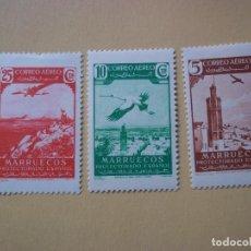 Sellos: SELLOS ANTIGUO ESPAÑA MARRUECOS PROTECTORADO ESPAÑOL 1938. Lote 109011399